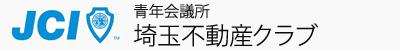 2021年度 青年会議所 埼玉不動産クラブ